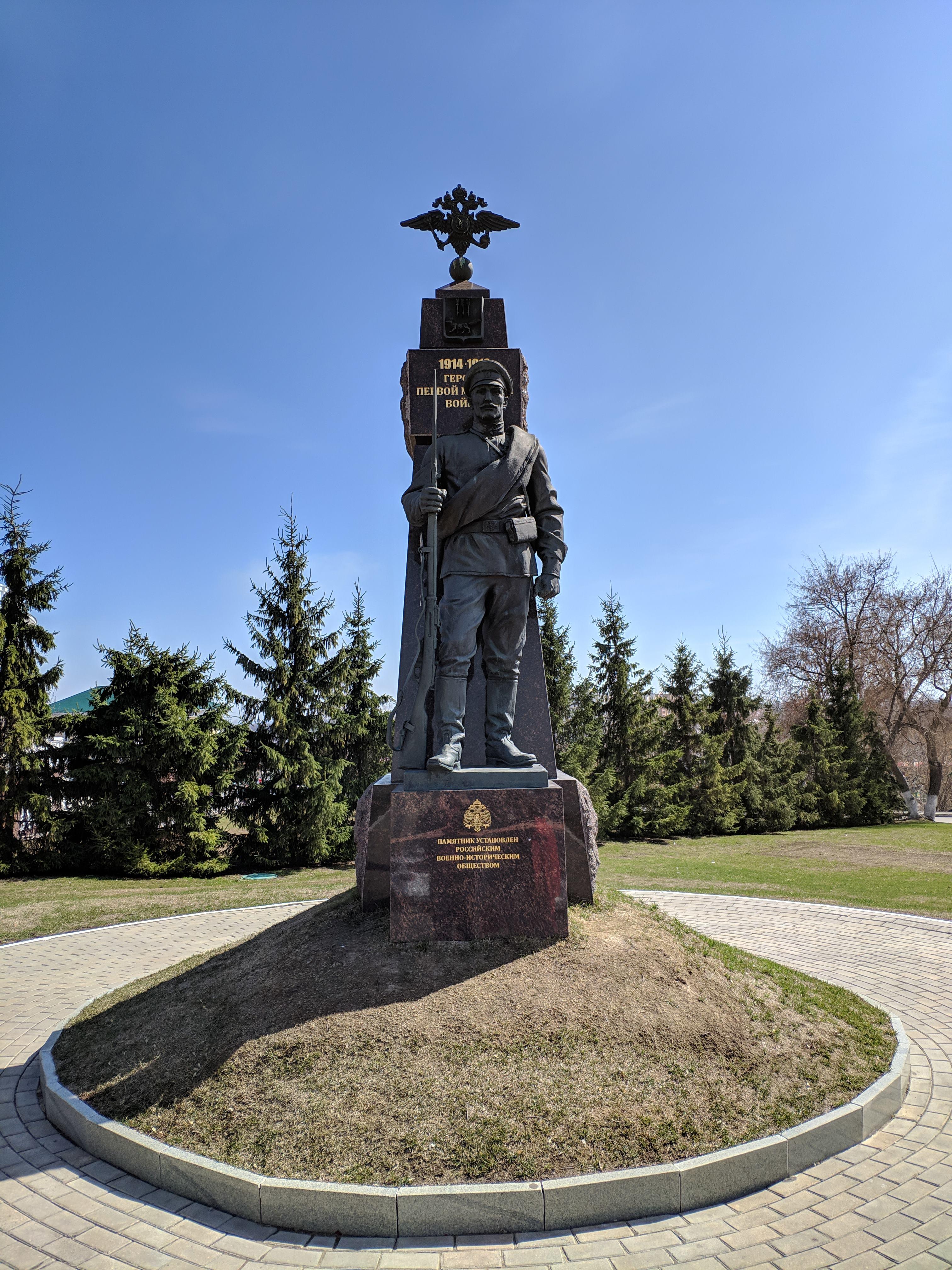 Памятник героям Первой мировой войны — г. Саранск